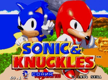 SONIC and KNUCKLES, Соник...