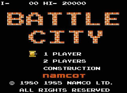 Battle City - Танки