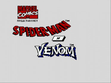 Spider-Man and Venom - Ma...