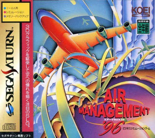 Air Management II