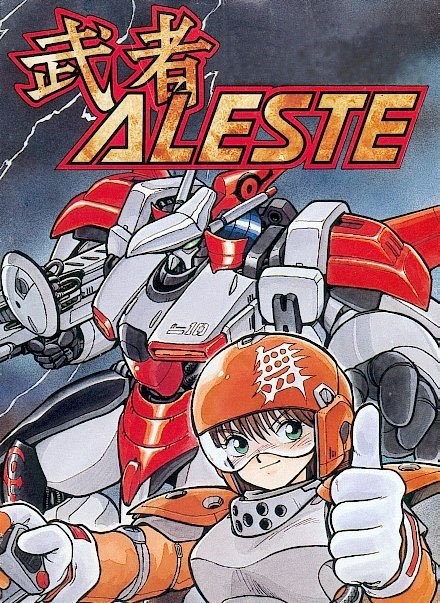Aleste - Full Metal Fight...
