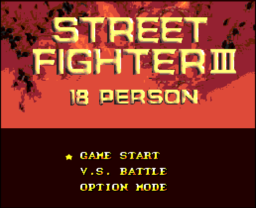 постер Street Fighter III 18 Person