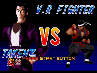Virtua Fighter 2 vs Tekke...