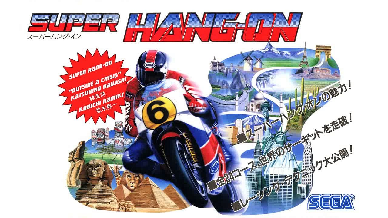Super Hang On / Супер Hang On